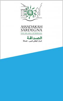 Assadakah Sardegna